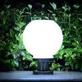 太陽能燈戶外家用庭院燈柱頭圍牆門柱燈圓球燈 露露日記