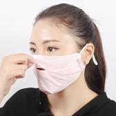 防曬口罩女夏季防紫外線純棉透氣薄款露鼻易呼吸夏天遮陽全臉面罩·Ifashion