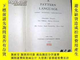 二手書博民逛書店【英文原版】A罕見Pattern Language:Towns、