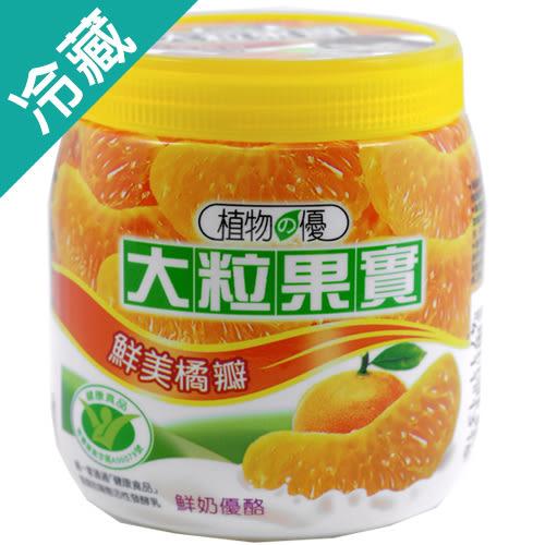 植物的優優格-綜合水果200G*2【愛買冷藏】