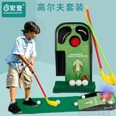 兒童玩具 閃光音樂兒童高爾夫球套裝戶外室內運動幼兒園寶寶推桿玩具練習器 城市科技DF
