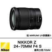 Nikon Z 24-70mm f/4 S 總代理公司貨 分期零利率 買就送Marumi UV保護鏡 德寶光學 Z7 Z6 EOS R A73 無反