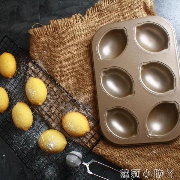 烘焙模具出口日本6連檸檬蛋糕模具6連不沾蛋糕模具檸檬型蛋糕模 NMS蘿莉小腳丫