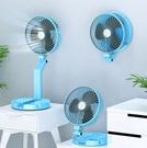 果果幫小風扇摺疊小型usb可充電大風力家用桌面台式電扇靜音 韓美e站
