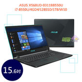 ASUS X560UD-0311B8550U 15.6吋 ◤刷卡◢ 筆電 (i7-8550U/4GD4/128SSD/1TB/W10)