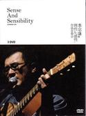 【停看聽音響唱片】【DVD】李宗盛:理性與感性作品音樂會