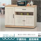 《固的家具GOOD》103-05-AF ...