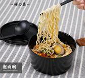 泡面碗帶蓋大號學生碗湯碗日式餐具創意飯盒方便面碗筷套裝泡面杯【櫻花本鋪】