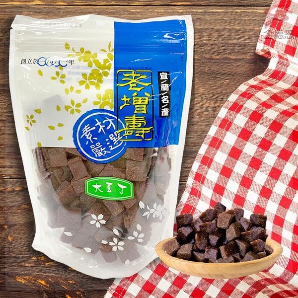 金德恩 台灣製造 傳統好滋味老增壽果汁大豆丁1包350g/零嘴/豆干