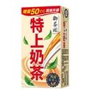 御茶園特上奶茶300ml(24入*3箱)【免運直送】【合迷雅好物超級商城】