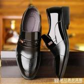 2020春季新款男士皮鞋男商務正裝上班亮皮結婚鞋休閒套腳男鞋 『歐尼曼家具館』