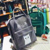 降價優惠兩天-後背包女休閒帆布手提背包潮電腦包學院風學生書包後背包