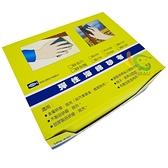 【漆寶】飛魚牌砂布塊(24塊入/盒)