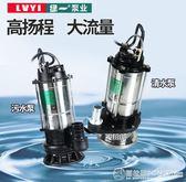 綠一潛水泵220V家用自吸高揚程抽水泵農用排污泵灌溉污水泵抽水機 (圖拉斯)