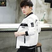 韓版多樣印花設計個性外套 買一送衣 白《P0128》