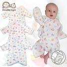 母嬰同室 DODOE護手紗布蝴蝶衣 台灣製 和尚服 專櫃高支線印花 新生兒 嬰兒服 寶寶內衣 【GA0033】