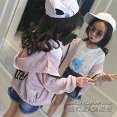 兒童防曬衣超薄款夏季女童外套韓版空調衫皮膚衣防曬服潮