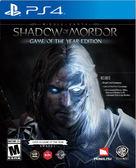 PS4 中土世界:魔多之影 年度版(美版代購)