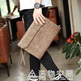復古韓版男士手拿包潮流手包休閒商務文件包單肩斜跨包信封包潮 造物空間