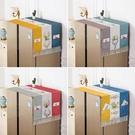 棉麻單開門冰箱罩滾筒洗衣機蓋巾蓋布簡約雙對開門遮蓋防塵布北歐【全館免運】