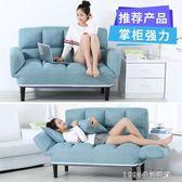 免運精品 懶人沙發榻榻米小戶型臥室簡易摺疊沙發床客廳單人雙人迷你小沙發NMS 居家寢具
