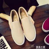 夏季男士帆布鞋一腳蹬懶人板鞋潮鞋韓版潮流休閒男鞋子老北京布鞋 藍嵐
