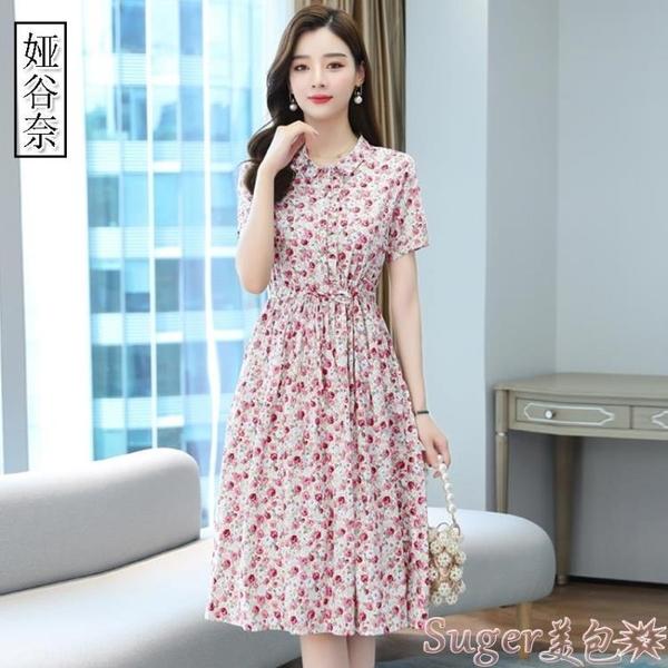 棉麻洋裝 棉麻碎花連身裙2021年新款夏季媽媽遮肚子顯瘦中長款裙子大碼女裝 新品
