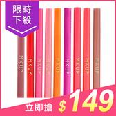 MKUP美咖 24H不掉色不沾杯口紅筆(1.3g) 多款可選【小三美日】$249