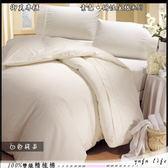美國棉【薄床包+薄被套】5*6.2尺『白色純真』/御芙專櫃/素色混搭魅力˙新主張☆*╮