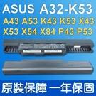 ASUS 華碩 A32-K53 . 電池 A83BR A83BY A83B A83B A83E A83TA A83TK  A43SV A43 A53