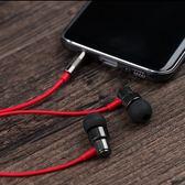 Fokoos X30聲卡直播專用監聽耳機2入耳式電腦主播超長3米加長線5耳塞 萬客居