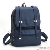 後背包-法國盒子.學院百搭後背包(藍色)3607