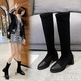 靴子女 秋款 粗跟彈力中筒靴女高跟高筒靴長筒靴網紅  靴  科炫數位