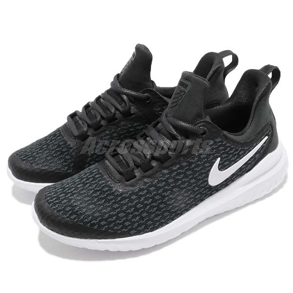 Nike 慢跑鞋 Wmns Renew Rival 黑 白 女鞋 舒適緩震 運動鞋【ACS】 AA7411-001