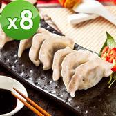 樂活e棧-全麥水餃(15粒/包,共8包)-素食可食