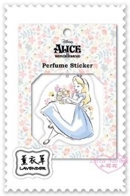 小花花日本精品♥ Alice 愛麗絲公主 花 造型 薰衣草香味 香水貼 香氛片 芳香片 空氣清新片 90208201