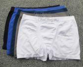 雙12購物節全店85折-原單男士無縫柔軟透氣舒適平角內褲中腰性感褲衩四角褲頭大碼