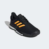 ADIDAS 19FW 頂級款  男網球鞋 SOLECOURT系列  EF2069 贈護腕【樂買網】
