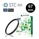 【免運費】STC Ultra Layer...