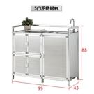 不銹鋼水槽櫃洗碗洗菜盆櫃廚房簡易灶台櫃櫥櫃帶水槽經濟型多功能 MKS交換禮物