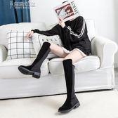 百搭粗跟高筒靴子長筒靴平底過膝靴瘦瘦靴 奈斯女裝