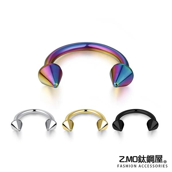 [Z-MO鈦鋼屋]316L鈦鋼材質/尖釘造型多用途特殊環/好友禮物推薦/簡約中性風格/單個價【ECS105】