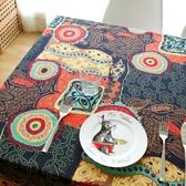 地中海棉麻桌布東南亞網紅ins餐桌布書桌茶幾布蓋台布藝長正方形  9號潮人館