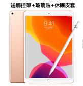 免運 送觸控筆+玻璃貼+休眠皮套 iPad 2018 ( 32G 插卡版 LTE) 9.7寸 福利品 實體門市