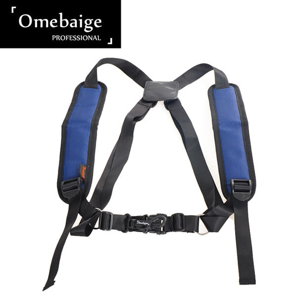 小叮噹的店- 全新 Omebaige 高檔 加厚加寬 薩克斯風 雙肩背帶 透氣設計 360度封閉掛勾設計 BGAC31