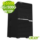 【現貨免運】Acer VM4660G G5500 4G/500G/W10P 商用電腦