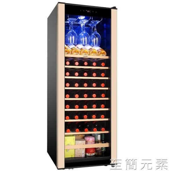 Candor/凱得紅酒櫃小型家用客廳恒溫酒櫃恒溫箱恒溫櫃商用冰吧