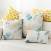 田園風抱枕家用沙發靠墊簡約現代靠背正方形枕套含芯大號LX 韓國時尚週