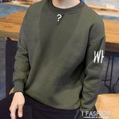 秋季新款韓版男士衛衣秋冬季加絨加厚不帶帽學生百搭外穿潮流