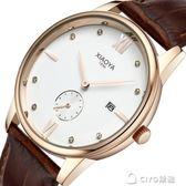 男士手錶   時尚潮流手錶男學生復古皮帶男錶簡約歷石英錶   ciyo黛雅